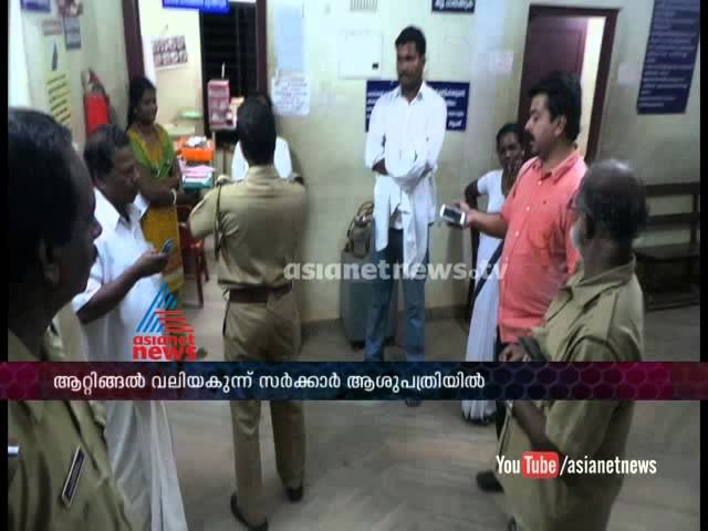 Valiyakunnu Hospital damaged; Doctor, employees attacked : FIR 20th Dec 2014
