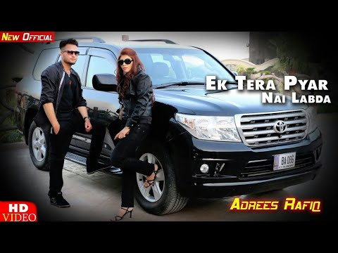 Ek Tera Pyar Nai Labda | Official Song | Adrees Rafiq | Latest Punjabi Song 2017