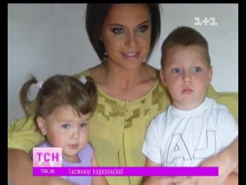 Лілія Подкопаєва приховувала ще одного сина