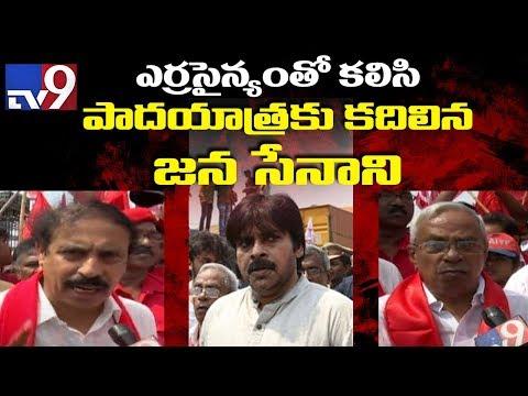 Pawan Kalyan Begins Padayatra In Vijayawada || AP Special Status - TV9