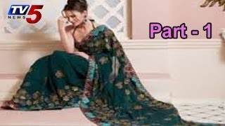 Snehitha | Gadwal Sarees : TV5 News Part 1