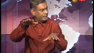 Sithijaya Sirasa TV 07th March 2018