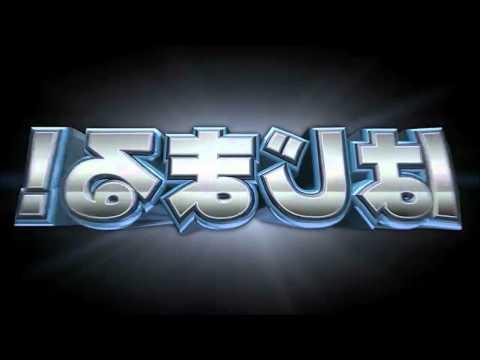 Parodia Inazuma Eleven Go! La Pelicula Los Amarillos Contra La Roja video