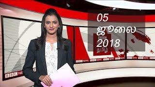 BBC Tamil TV News - Warplanes pound rebel-held southern Syria | with Aishwarya