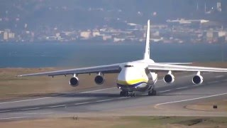 Antonov Airlines  UR-82073 Antonov An 124-100 Taxiway and Takeoff (TZX-LTCG) Trabzon Airlines