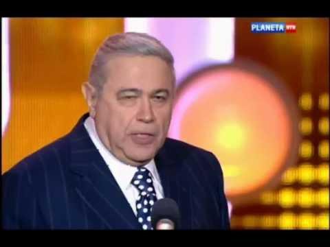 Petrosjan, Евгений Петросян; Психи