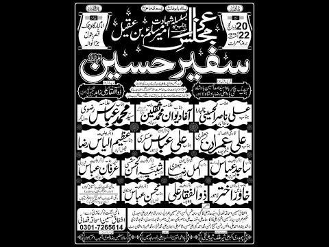 Live Majlis 22 August 2019 Jaranwala