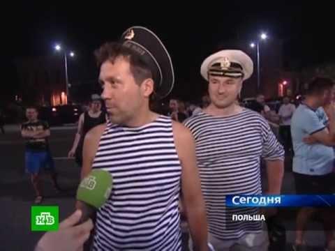 Российские футболисты посадили фанатов на валидол