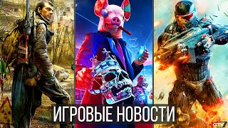 ИГРОВЫЕ НОВОСТИ Watch Dogs Legion, Cyberpunk 2077, Crysis, STALKER, Игры Дорожают, Hyper Scape, RE8