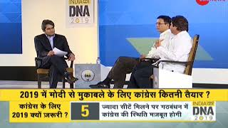 India Ka DNA Conclave: Congress will win more than 200 seats in 2019, says Randeep Singh Surjewala