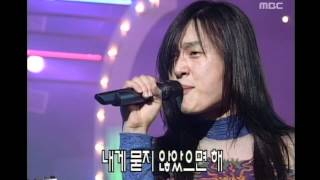 Kim Kyung-ho - Cold hearted, 김경호 - 비정, Music Camp 19990529