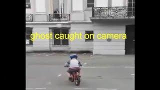 শিশুটিকে দেখছিল এক রহস্যময় নারীমূর্তি  ghost caught on camera,