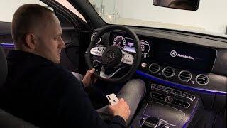 Забираю Новый Премиальный Mercedes E-class W213