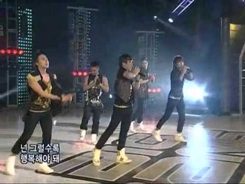 Bigbang - Day after day (빅뱅-하루하루) @SBS Inkigayo 인기가요 20080824