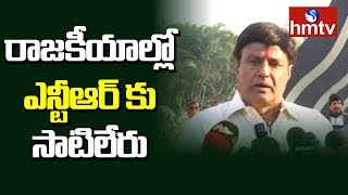 MLA Balakrishna Pays Tribute to NTR at NTR Ghat | hmtv