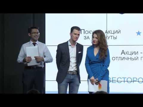 Премия «Стартап Года». Часть 5 - Номинация FINTECH-СТАРТАПЫ