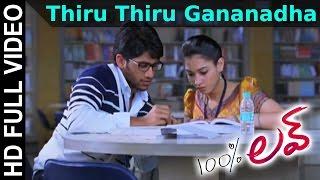 100 % Love Movie || Thiru Thiru Gananadha Video Song || Naga Chaitanya, Tamannah