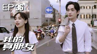 """""""My True Friends"""" EP36 (Dun Lun/Zhu Yilong/Angelababy) [HD Edition]"""