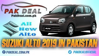 Suzuki Alto 2019 In Pakistan All Specs, Price & Features   Pak Deal Official