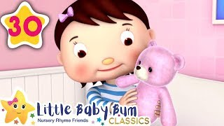 I Love My Teddy Bear | Kids Videos | Nursery Rhymes & Kids Songs | Little Baby Bum Play and Learn