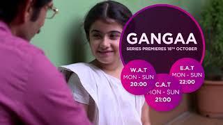 Zee World: Ganga | Teaser