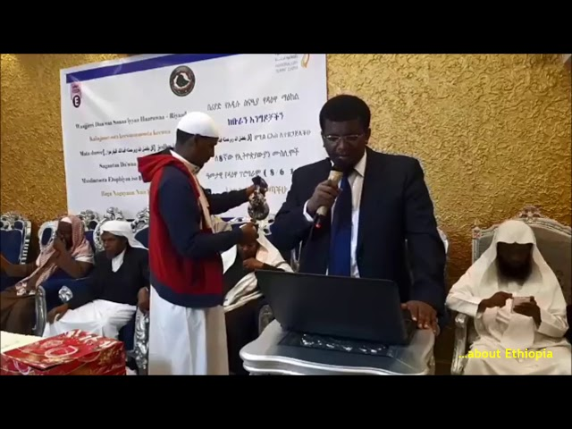 Ethiopian Muslims in Riyadh, Saudi Arabia Special Program