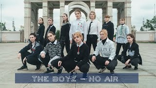 [K-POP IN PUBLIC] THE BOYZ 더보이즈 - No Air cover dance by BreakPoint