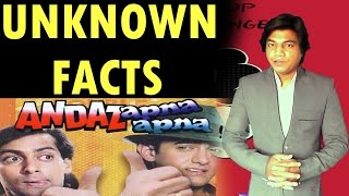 Unknown Facts I ANDAZ APNA APNA