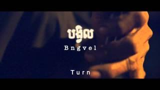 Bngvel Trailer 1