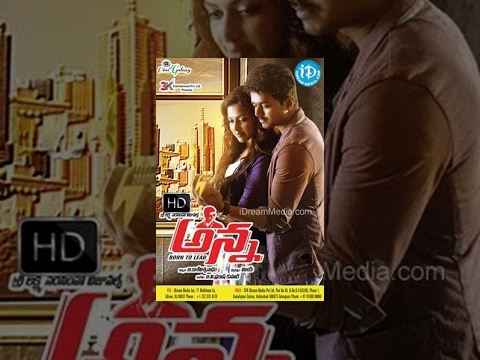 Anna (Thalaivaa) HD (2013) || Telugu Full Movie || Vijay - Amala...