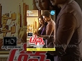 Anna Telugu Full Movie Vijay Amala Paul A L Vijay G V Prakash Kumar mp3