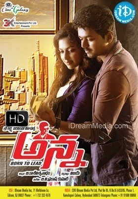 Anna  telugu Movie