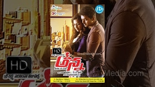Damarukam - Anna (Tamil Thailaiva) HD (2013) || Telugu Full Movie || Vijay - Amala Paul