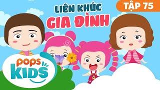 Mầm Chồi Lá Tập 75 - Liên Khúc Gia Đình | Nhạc Thiếu Nhi Cho Bé | Vietnamese Songs For Kids
