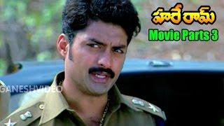 Hare Ram Movie Parts 3/13 - Kalyan Ram, Priyamani, Sindhu Tolani