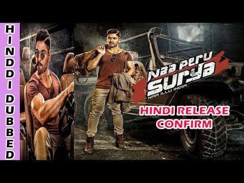 Surya The Soldier (Naa Peru Surya) Full Movie Release or Telecast Date | Allu Arjun | Anu Emmanuel