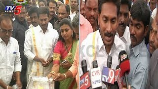 YS Jagan Celebrated Sankranti At Chandragiri Constiuency | Chittoor District