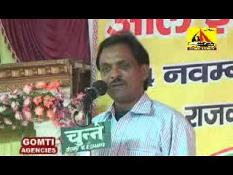 Poet Jameel Khairabadi At Mushaira, Deoria - 2013 'mohabbat Na Kijiye...' video