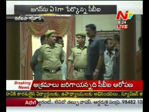 YS Jagan Arrested Live Updates from Dilkusha Guest House - 03
