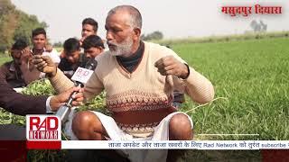 दंगल 2019 : बिहार के अन्नदाता क्यों जपते हैं लालू-लालू? ।RAD Network।