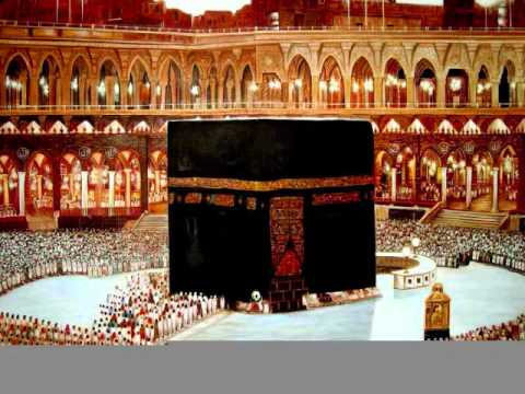 Surah Yasin- Qari Basit- Urdu Translation video