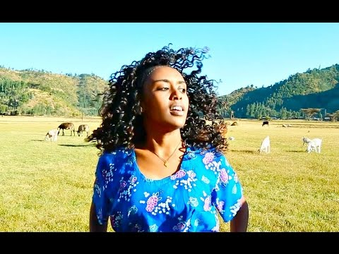 Atakabji Baksh - Ermias Tesfaye - New Ethiopian Music 2017 with Official Video