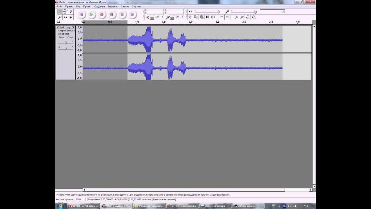 Как сделать голос фонограммой 76
