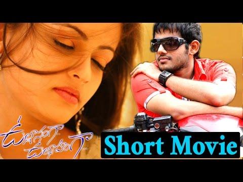 Ullasamga Utsahamga Short Movie || Yasho Sagar, Sneha Ullal video