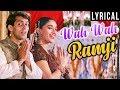 Wah Wah Ramji Full Song LYRICAL | Lata Mangeshkar | S. P. B | Hum Aapke Hain Koun