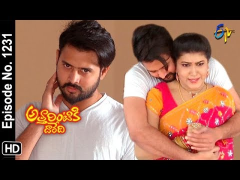 Attarintiki Daredi | 15th October 2018 | Full Episode No 1231 | ETV Telugu