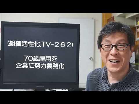 日本の労働者は死ぬ数年前まで働くことになる