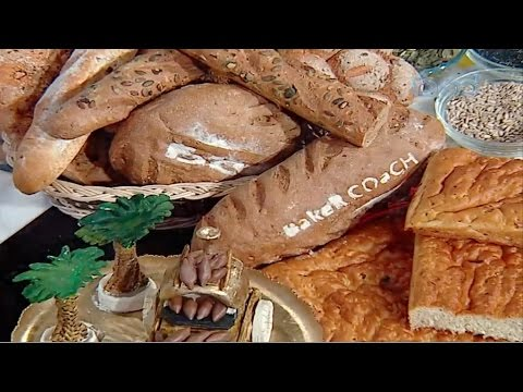 خبز الفوكاشيا الايطالي- الخبز البراون الالماني- الخبز الفرنسي #قدري  من برنامج #حلواني_العرب #فوود