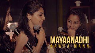 Mayaanadhi Bhawra Mann | Aashiq Abu | Rex Vijayan