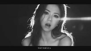 """邓紫棋""""音乐童话三部曲""""中篇主打《那一夜》MV发布!"""